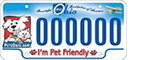 pet-friendly-ohio-license-plate60
